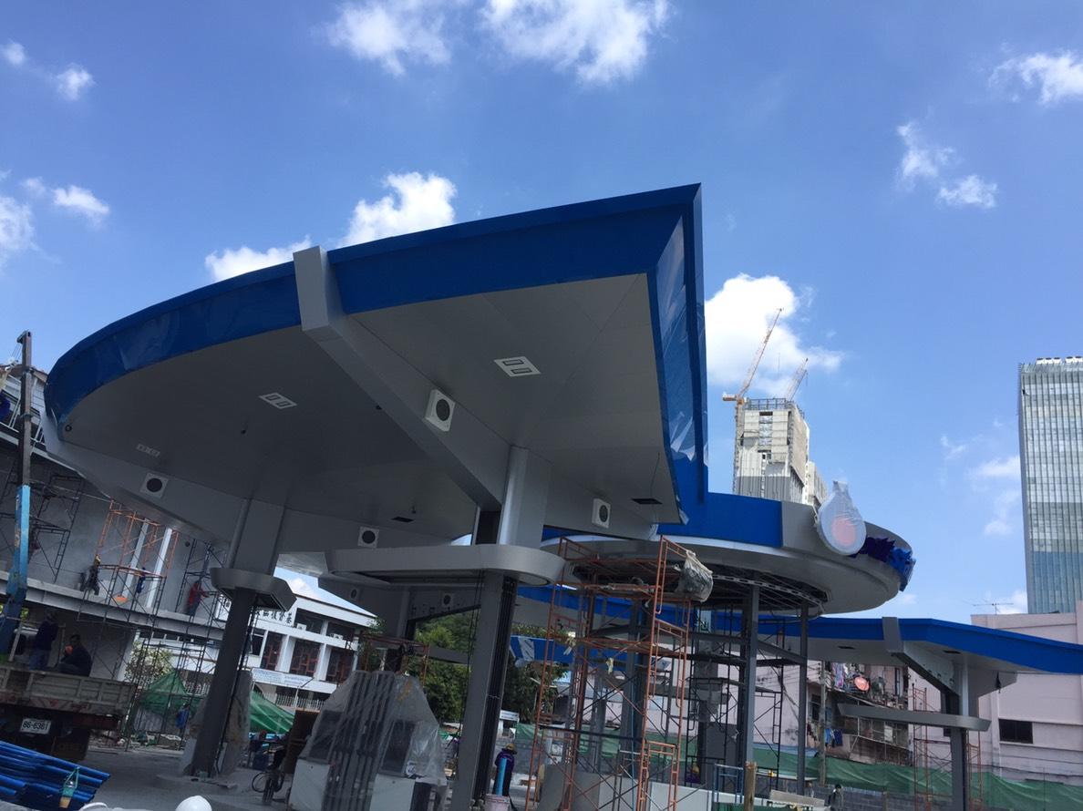 PTT Gas Station Rama IV